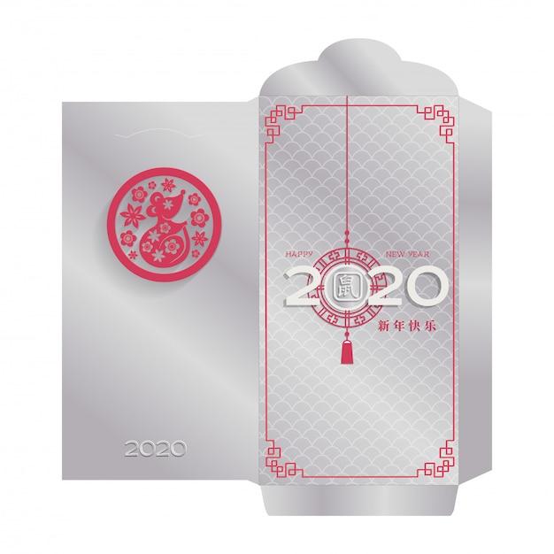 Modèle de boîte d'emballage. enveloppe d'argent du nouvel an lunaire en argent ang pau design. Vecteur Premium