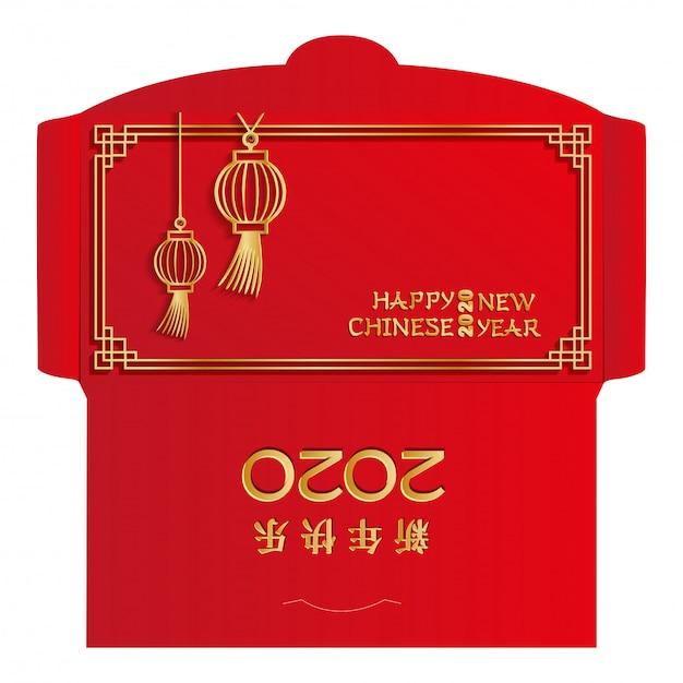 Modèle de boîte d'emballage. nouvel an chinois, argent, paquet rouge, ang pau design. papier coupé style lanterne dorée avec des nuances. Vecteur Premium