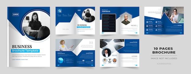 Modèle De Brochure De 10 Pages Vecteur Premium