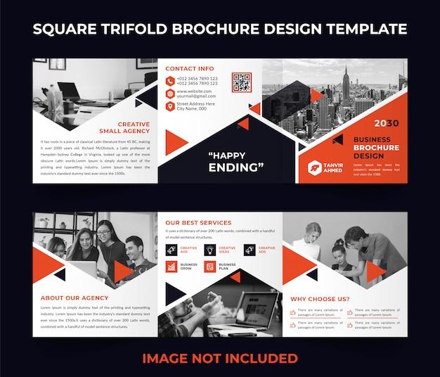 Modèle De Brochure De Carré D'entreprise à Trois Volets Vecteur Premium