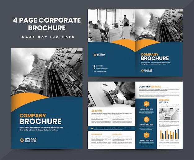 Modèle De Brochure De Entreprise Vecteur Premium