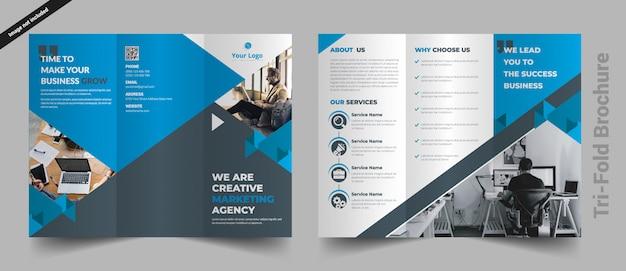 Modèle De Brochure De Triple Pli Vecteur Premium