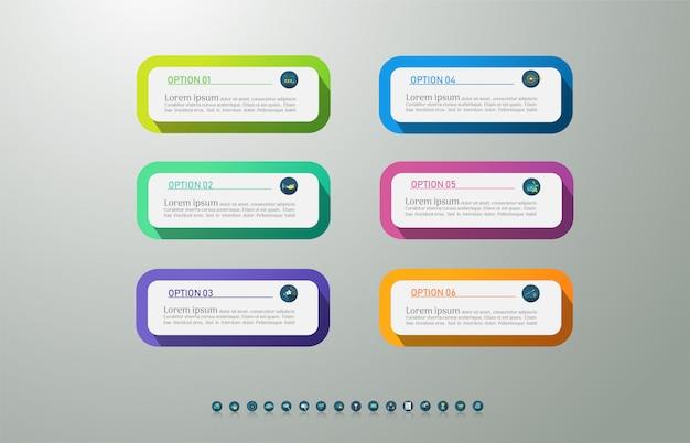 Modèle de business design 6 options ou étapes élément graphique infographique. Vecteur Premium