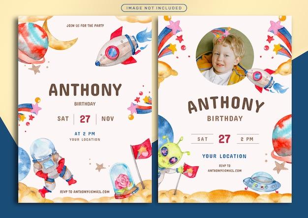 Modèle De Carte D'invitation D'anniversaire Avec Illustration Aquarelle De Thème De L'espace Extra-atmosphérique Vecteur Premium