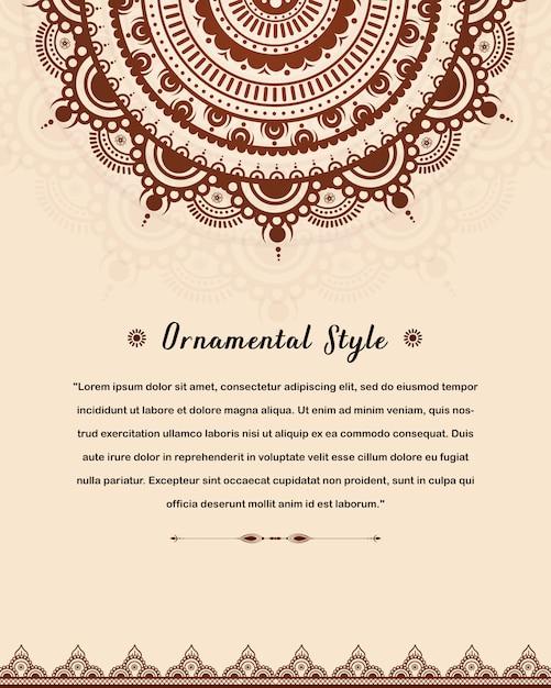 Modèle de carte d'invitation de mariage arabe avec mandala Vecteur Premium