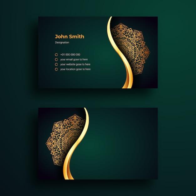 Modèle De Carte De Visite De Luxe Avec Design Arabesque Mandala Ornemental Vecteur Premium