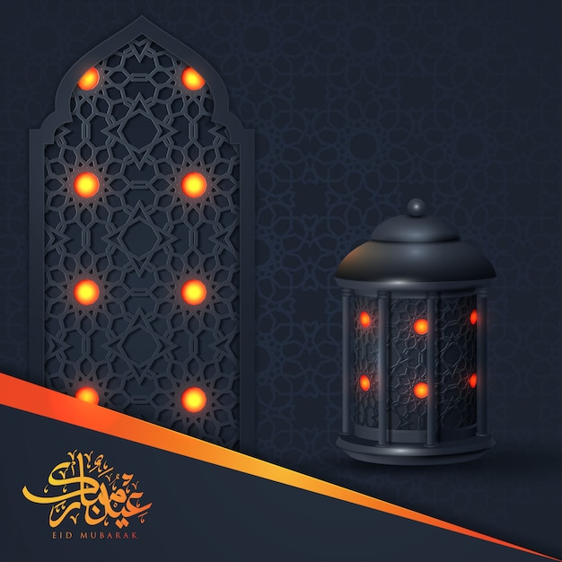 Modèle de carte de voeux conception de vecteur islamique pour eid mubarak Vecteur Premium