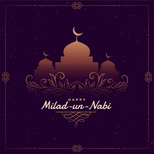 Modèle De Carte De Voeux De Festival Islamique Milad Un Nabi Vecteur gratuit