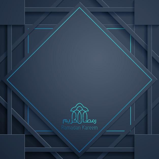 Modèle de carte de voeux islamique ramadan kareem Vecteur Premium