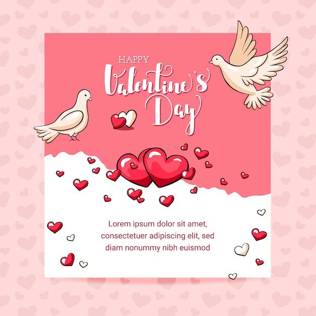 Modèle De Carte De Voeux Saint Valentin Avec Espace Réservé Vecteur Premium