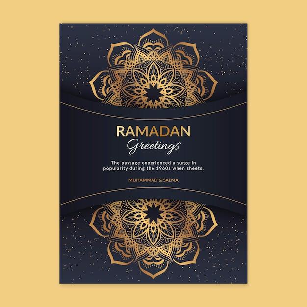 Modèle De Carte De Voeux Verticale Ramadan Vecteur gratuit