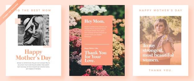 Modèle de cartes postales de la fête des mères Vecteur Premium