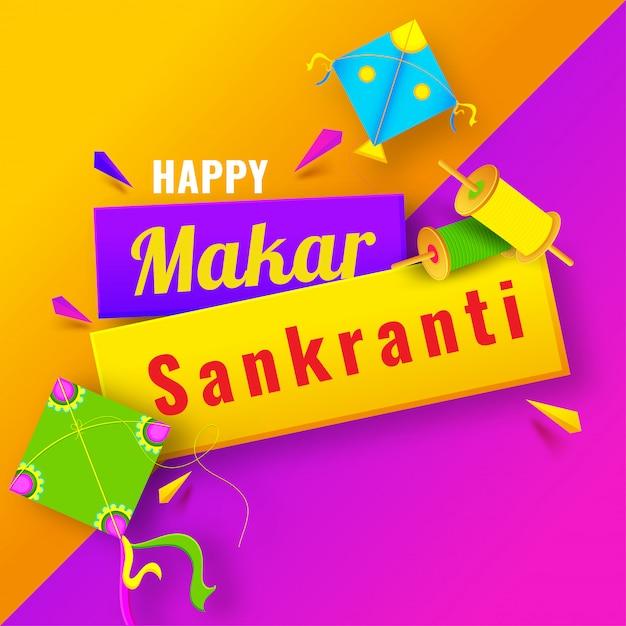 Modèle de célébration du festival happy makar sankranti Vecteur Premium