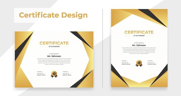 Modèle de certificat de diplôme élégant Vecteur Premium