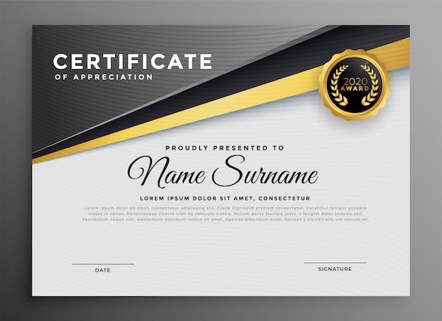 Modèle De Certificat élégant Pour Une Utilisation Polyvalente Vecteur gratuit