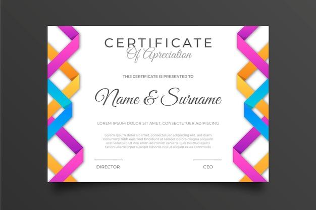 Modèle De Certificat Géométrique Multicolore Vecteur gratuit