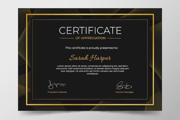 Modèle De Certificat Moderne Vecteur gratuit