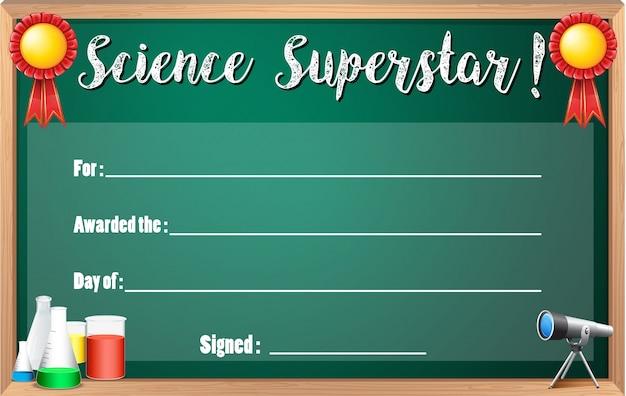 Modèle de certificat pour la superstar scientifique Vecteur gratuit