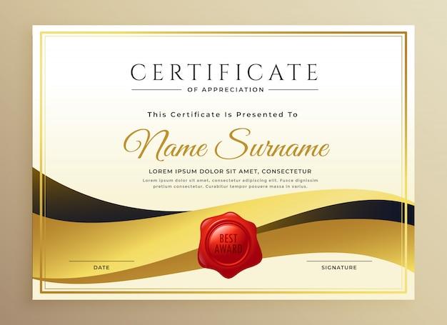 Modèle de certificat de prime moderne Vecteur gratuit