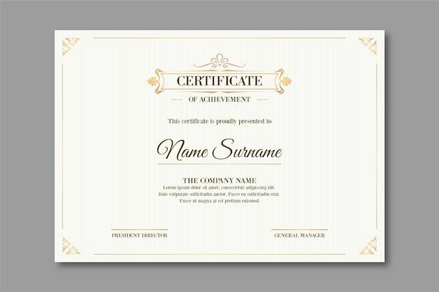 Modèle De Certificat De Style élégant Vecteur Premium