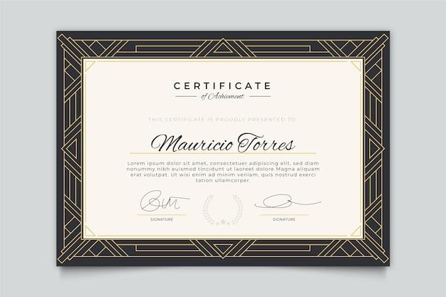 Modèle De Certificat De Style élégant Vecteur gratuit