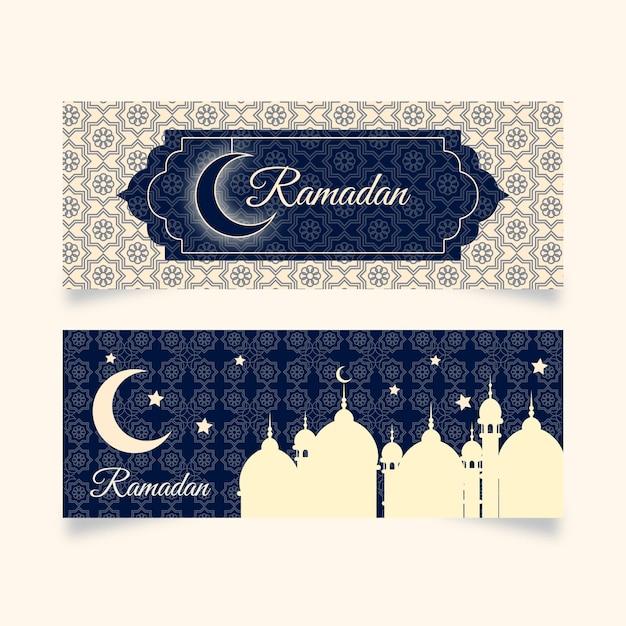 Modèle De Collection De Bannière De Ramadan Vecteur gratuit