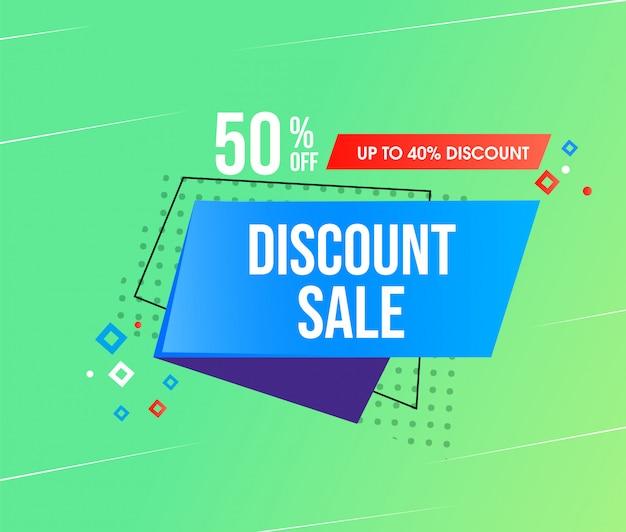 Modèle de conception abstraite de vente discount Vecteur Premium
