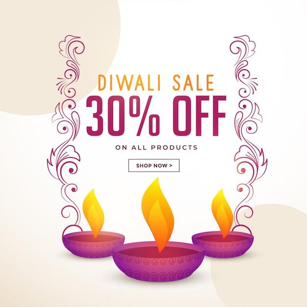 Modèle de conception d'affiches de vente et d'offre de festival de diwali Vecteur gratuit
