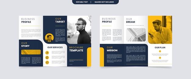 Modèle De Conception De Brochure D'entreprise à Trois Volets Moderne Vecteur Premium