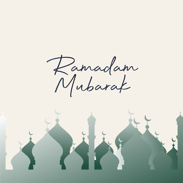 Modèle de conception de brochure et flyer vintage style islamic avec logo Vecteur gratuit