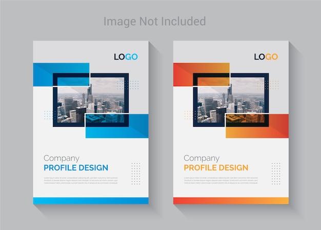Modèle De Conception De Couverture De Profil D'entreprise Colorée Vecteur Premium