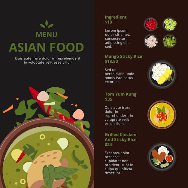 Modèle de conception du menu de la cuisine asiatique Vecteur Premium