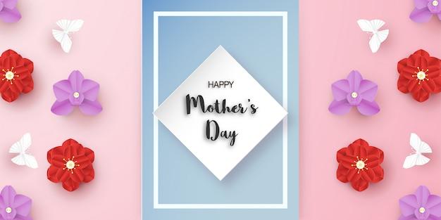 Modèle de conception pour la bonne fête des mères. Vecteur Premium