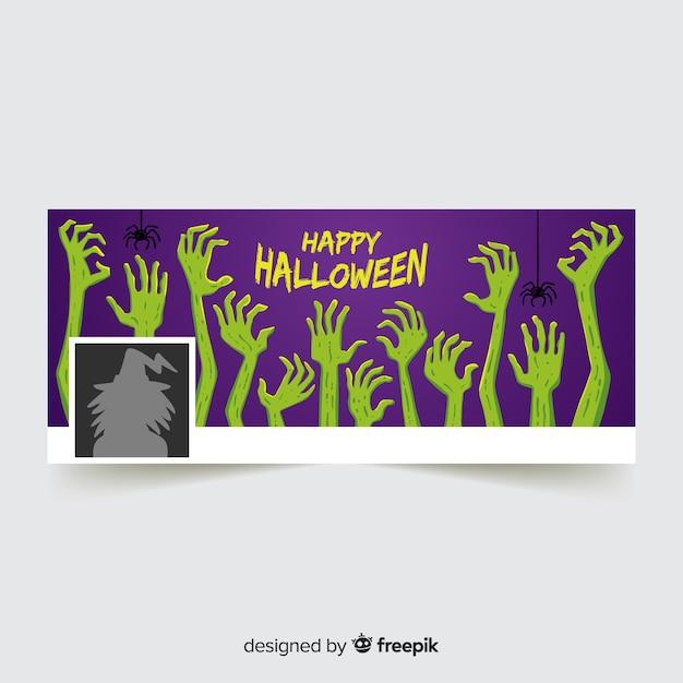 Modèle de couverture facebook halloween Vecteur gratuit
