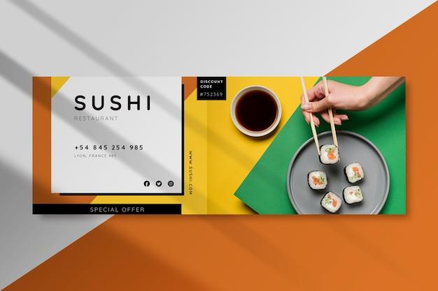 Modèle De Couverture De Restaurant De Nourriture Facebook Vecteur gratuit