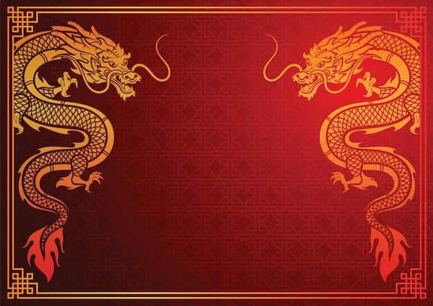 Modèle de dragon chinois Vecteur Premium