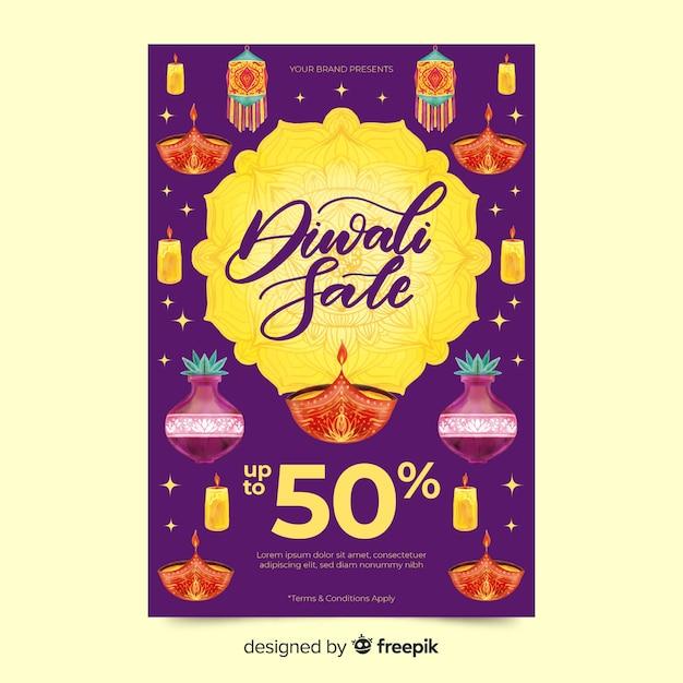 Modèle de flyer aquarelle traditionnelle diwali vente Vecteur gratuit