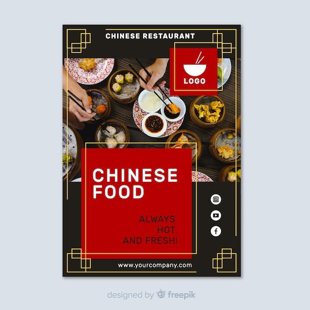 Modèle de flyer de cuisine chinoise Vecteur gratuit