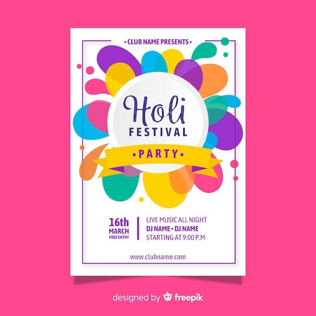Modèle de flyer fête du festival holi Vecteur gratuit