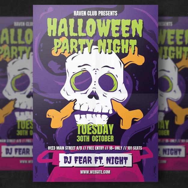 Modèle de flyer d'halloween Vecteur gratuit
