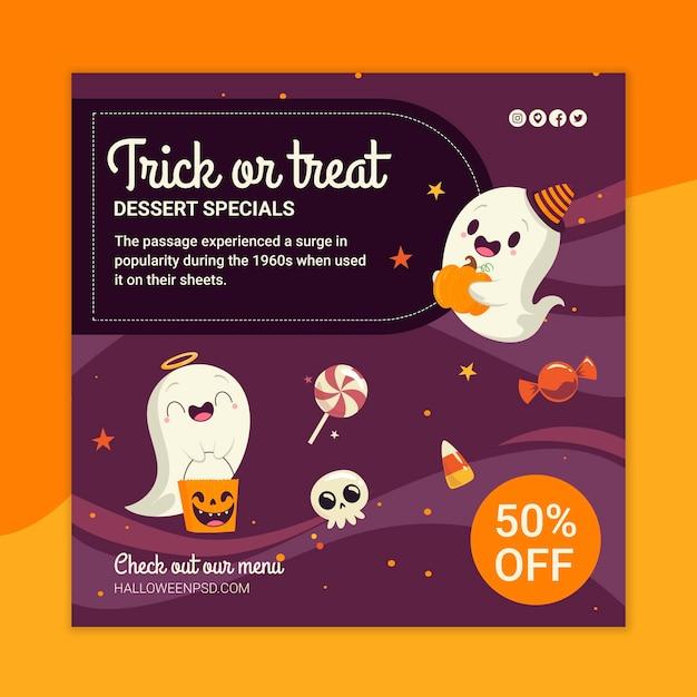 Modèle De Flyer Halloween Vecteur gratuit