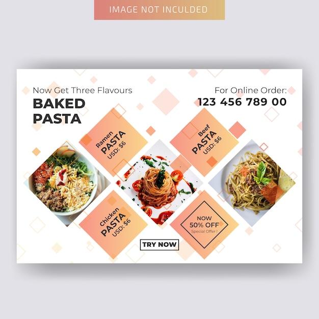 Modèle de flyer horizontal de nourriture pour restaurant Vecteur Premium