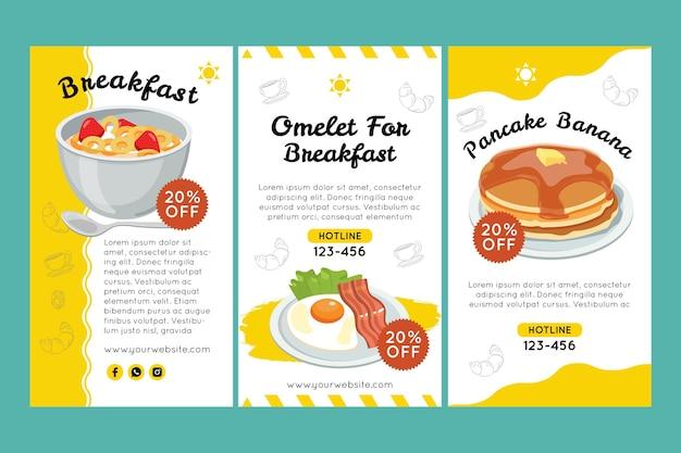 Modèle De Flyer De Petit Déjeuner Vecteur gratuit