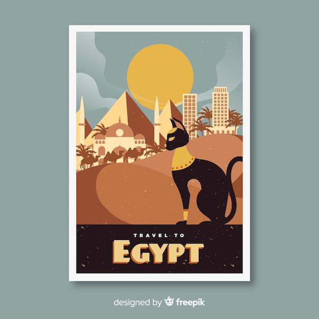 Modèle de flyer promotionnel rétro d'egypte Vecteur gratuit