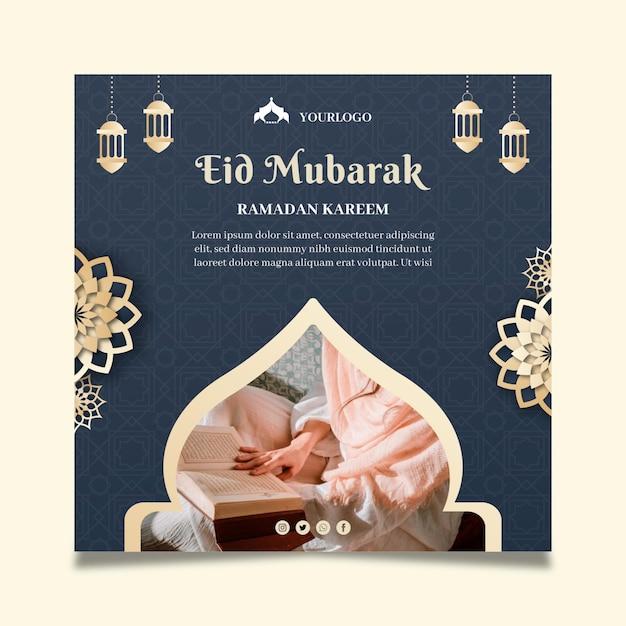 Modèle De Flyer De Ramadan Vecteur gratuit