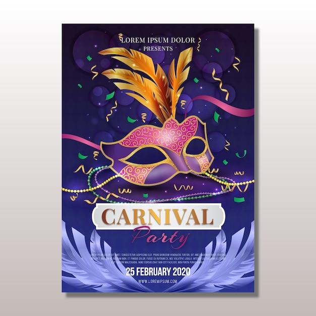 Modèle De Flyer Réaliste De Mardi Gras Vecteur gratuit