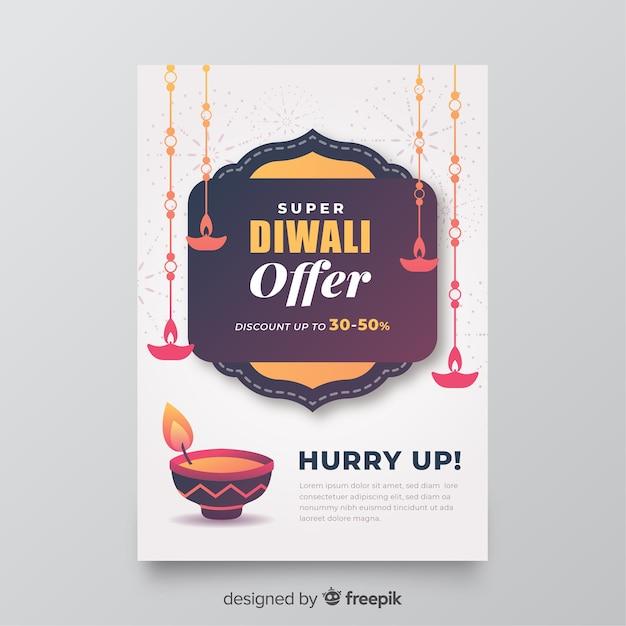 Modèle De Flyer Vente Diwali Plat Avec Offre Vecteur gratuit