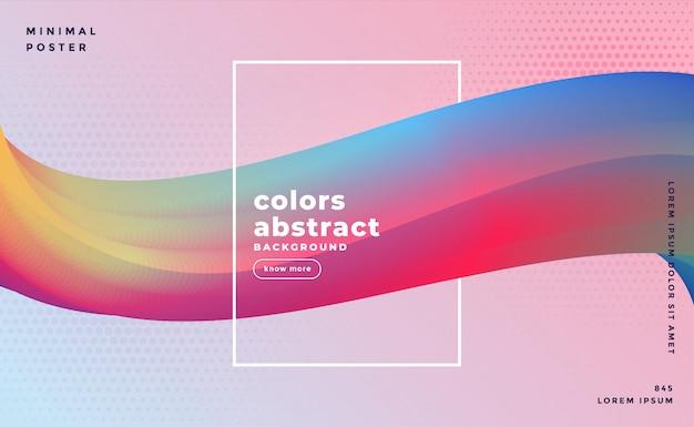 Modèle De Fond Abstrait Vague Fluide Coloré Vecteur gratuit