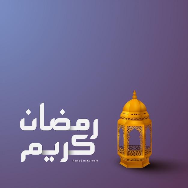 Modèle de fond de carte de voeux ramadan kareem avec calligraphie arabe Vecteur Premium