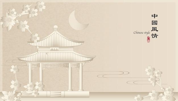 Modèle De Fond élégant Style Chinois Rétro Paysage De Campagne De Bâtiment De Pavillon D'architecture Et Fleur De Fleur De Cerisier Sakura La Nuit Vecteur Premium